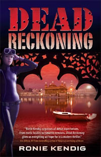 Dead Reckoning is today's highest-rated free fiction book.