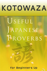 This book of useful Japanese proverbs is one of today's free language-related Kindle books.