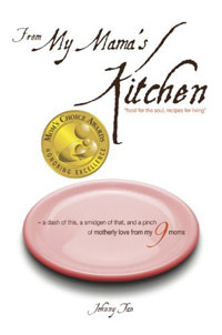 Today's highest-rated free nonfiction book is From My Mama's Kitchen: food for the soul, recipes for living.