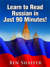 Learn to Read Russian is one of today's free language books.