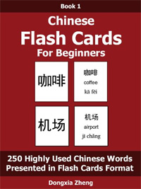 Chinese Flash Cards for Beginners is one of today's free language books.