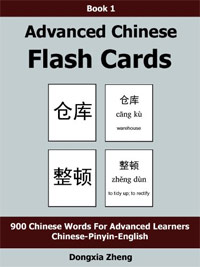 Advanced Chinese Flash Cards: Book 1 of 4 - 900 Frequent Chinese Words With Pinyin For Advanced Learners is one of today's free language books.