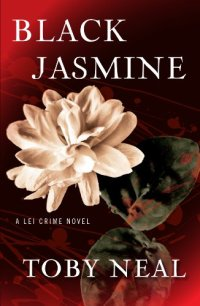 Mystery novel Black Jasmine (in the Lei Crime series) is today's highest-rated free Kindle book.